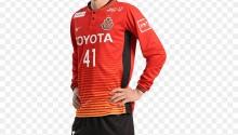 Yukinari  Sugawara - Talenti Calciatori